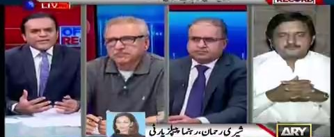 Off The Record (Who Will Be Chief Minister of Punjab?) - 2nd August 2018