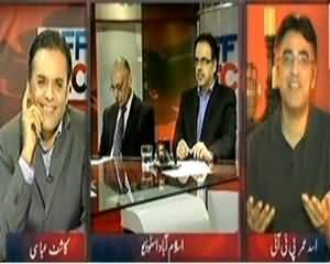 Off The Record (Who Will Be The Next Chief Of Army Staff) - 7th October 2013