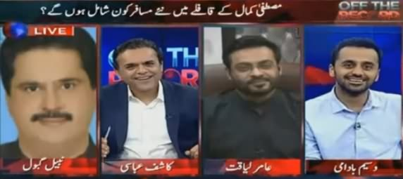 Off The Record (Who Will Join Mustafa Kamal Next? Special Program From Karachi) – 9th March 2016