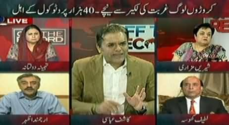 Off The Record (Who Will Solve The Problems of Pakistan) – 30th September 2014