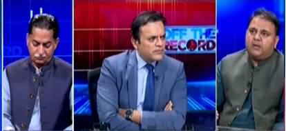 Off The Record (Why Govt Is Not Controlling Inflation) - 28th October 2020