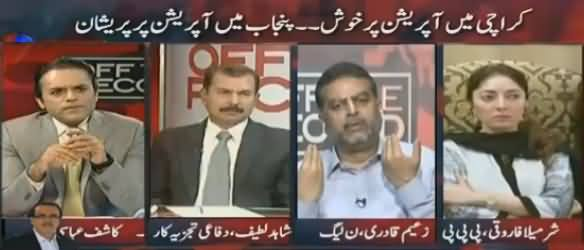Off The Record (Why Govt Worried on Punjab Operation) – 31st March 2016
