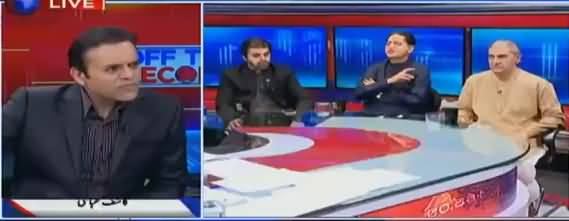 Off The Record (Why IG Punjab Transferred) - 10th October 2018