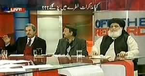 Off The Record (Why Imran Khan And Fazal ur Rehman Detached From the Committee) - 3rd February 2014