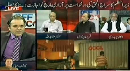 Off The Record (Why Javed Hashmi Detached From Azadi March) – 13th August 2014