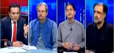 Off The Record (Why Maulana Unhappy with Opposition) - 10th August 2020