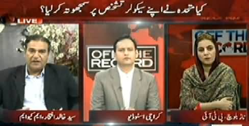 Off The Record (Why MQM Using Religion in Politics) - 28th October 2014