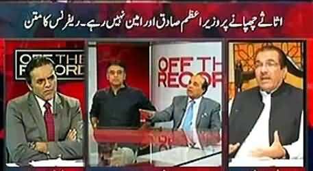 Off The Record (Why Nawaz Sharif Is Not Coming Back) – 27th June 2016