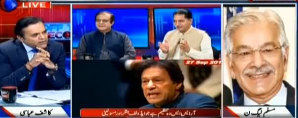 Off The Record (Why Opposition Unsatisfied with Imran Khan's Speech) - 30th September 2019