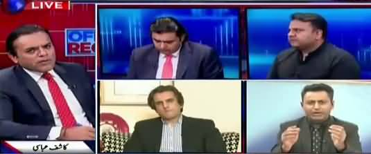 Off The Record (Why Party Members Leaving PMLN) - 10th April 2018