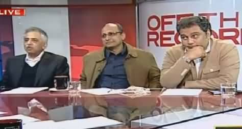 Off The Record (Why Peoples Party Afraid of Rangers) – 7th December 2015
