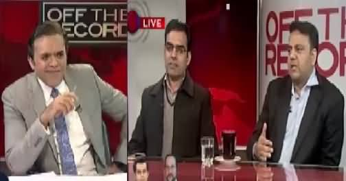 Off The Record (Why PM Cannot Be Disqualified Under Article 62,63?) – 16th January 2017