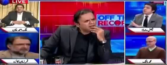 Off The Record (Why PM Imran Khan Unaware of Important Issues) - 4th December 2018
