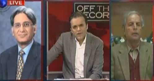 Off The Record (Why PM Nawaz Sharif Seeking Immunity) – 18th January 2017