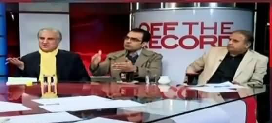 Off The Record (Why PM Nawaz Sharif Seeking Immunity?) - 19th January 2017