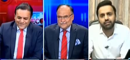 Off The Record (Why PMLN Changed Its Position?) - 12th November 2020