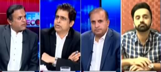 Off The Record (Why PPP Want No-Confidence Move in Punjab) - 31st March 2021