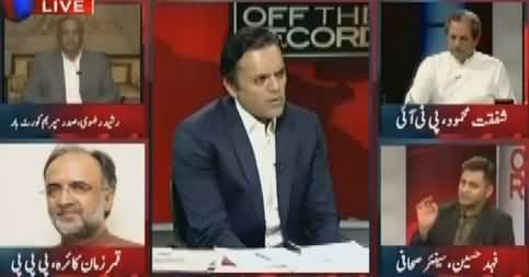 Off The Record (Why Reservations on JIT Members?) - 23rd May 2017