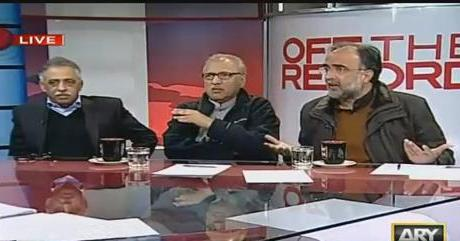 Off The Record (Why Sindh Govt Not Giving Extension To Rangers?) – 14th December 2015