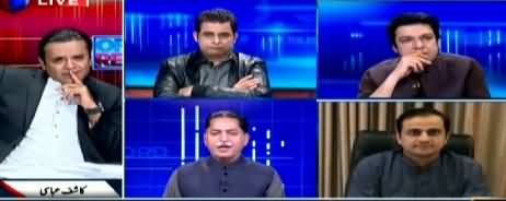 Off The Record (Will Asif Zardari Go Abroad) - 2nd December 2019