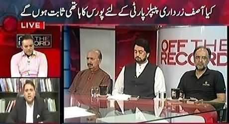 Off The Record (Will Asif Zardari Support Nawaz Sharif) – 13th April 2016
