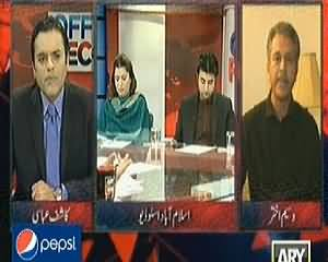 Off The Record (Will Dialogue Still Continue After Attacks?) – 4th March 2014
