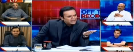 Off The Record (Will Govt Complete Its Tenure?) - 15th May 2019