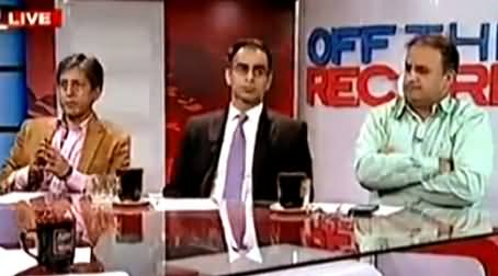 Off The Record (Will Imran Khan Continue His Sit-in) – 30th October 2014
