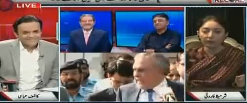 Off The Record (Will Ishaq Dar Resign?) - 20th September 2017
