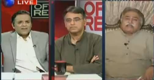 Off The Record (Will JIT Complete Investigation in 60 Days?) – 24th May 2017