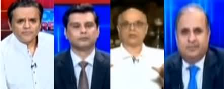 Off The Record (Will Maulana Do Long March?) - 8th October 2019