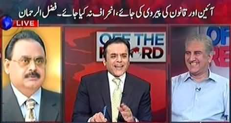Off The Record (Will MQM Members Withdraw Their Resignations) – 13th August 2015