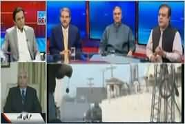 Off The Record (Will Nawaz Sharif Appear Before Accountability Court) – 25th September 2017