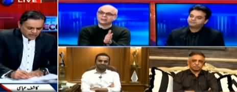 Off The Record (Will Nawaz Sharif Go Abroad Or Not?) - 14th November 2019