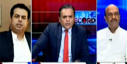 Off The Record (Will Nawaz Sharif Surrender Before Court?) - 1st September 2020