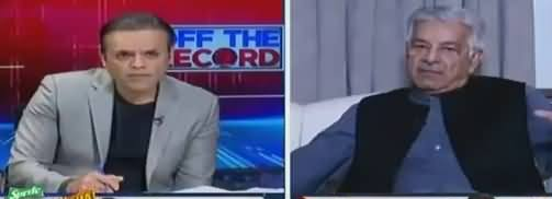 Off The Record (Will Pakistan Attend OIC Meeting) - 28th February 2019