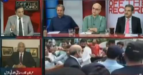 Off The Record (Will PM Nawaz Sharif Resign?) – 11th July 2017