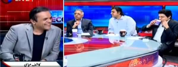 Off The Record (Will PMLN Join Fazal ur Rehman's March?) - 23rd September 2019