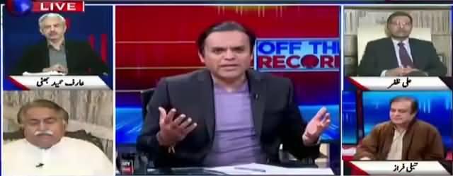 Off The Record (Will SC Send Notice To Nawaz Sharif & Maryam?) - 1st February 2018