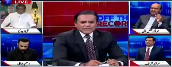 Off The Record (Why PTI Accepted Amir Liaquat) - 20th March 2018