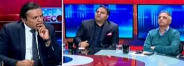 Off The Record (Will Shehbaz Sharif Come Back?) - 9th March 2020