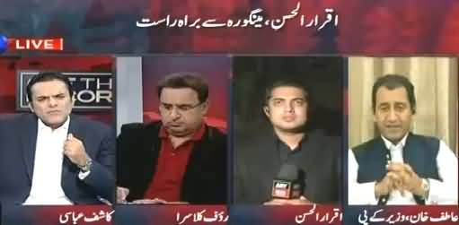 Off The Record (Worst Ever Earthquake of Pakistan's History) – 27th October 2015