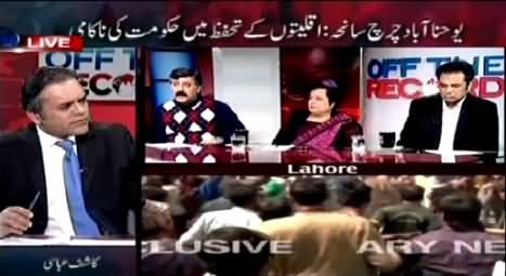 Off The Record (Youhanabad Incident: Govt Failed to Protect Minorities) – 16th March 2015