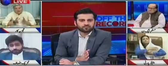 Off The Record (Zaeem Qadri Ki Baghawat) - 21st June 2018