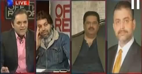 Off The Record (Zardari Aur Bilawal Ka Election Larne Ka Elan) – 27th December 2016