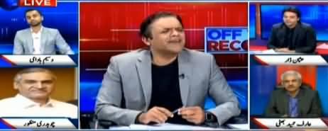 Off The Record (Zardari Ka Hakumat Ke Khilaf Elan e Jang) - 4th April 2019