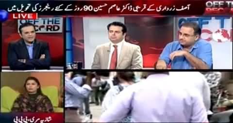 Off The Record (Zardari Par Hath Dala Gaya Tu Jang Hogi - Khurshid Shah) – 27th August 2015