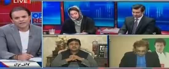 Off The Record (Zardari Refused To Talk Nawaz Sharif) - 23rd November 2017