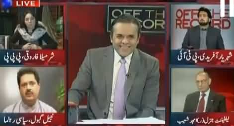 Off The Record (Zardari's Return & Other Issues) – 19th December 2016