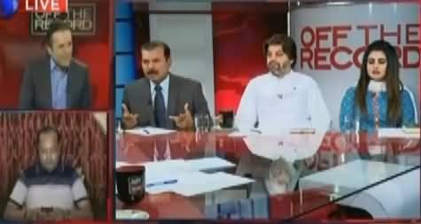 Off The Record (Zardari Sahib Ke Lapata Sathi Kidher Gaye) – 13th April 2017